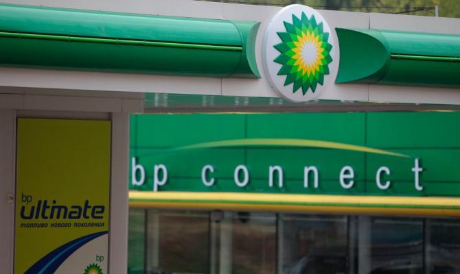 BP не планирует проектов с «Роснефтью» до снятия санкций против России