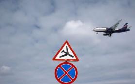 Авиакомпании не могут получить субсидии