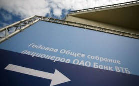 Владельцы евробондов ВТБ предъявили к досрочному выкупу почти весь выпуск на 1 млрд долларов