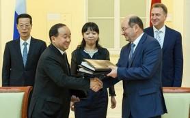 РФ и КНР одобрили совместные проекты на 20 миллиардов долларов