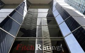 Fitch сохранит рейтинг РФ на инвестиционном уровне