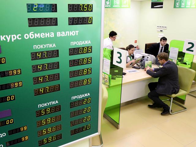 Крупнейшие российские банки сокращают персонал в своих западных «дочках»