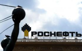 Сырьевой трейдер Trafigura опередил конкурентов по закупкам сырья у «Роснефти»