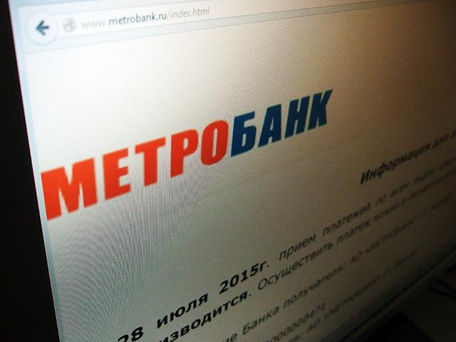 Суд по заявлению ЦБ признал банкротом московский «Метробанк»
