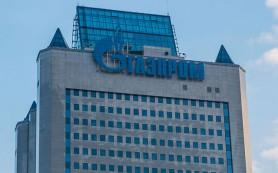 «Газпрому» придется распродать свои активы в Европе