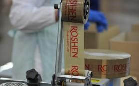 Мосгорсуд признал законным арест имущества компании «Рошен»