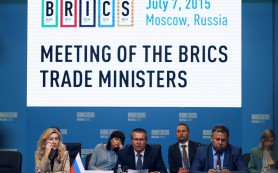 Страны БРИКС создали свои первые финансовые институты