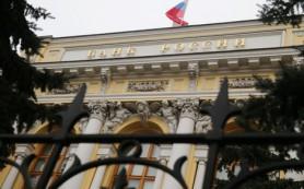 Банк «Старый Кремль» лишился лицензии