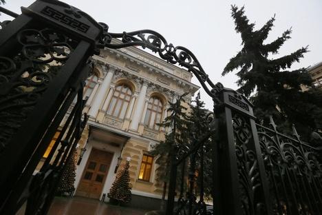 ЦБ определил десять банков, в которых начнет вводить норматив краткосрочной ликвидности по «Базелю III»