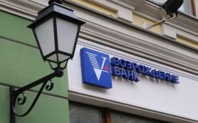 Алексей Крапивин стал владельцем 5,097% акций банка «Возрождение»