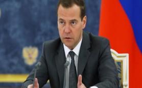 Медведев: российские власти стабилизировали ситуацию в экономике