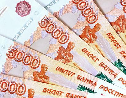 ОНФ выявил нарушения при начислении ОТП Банком штрафа за просрочку по кредитам