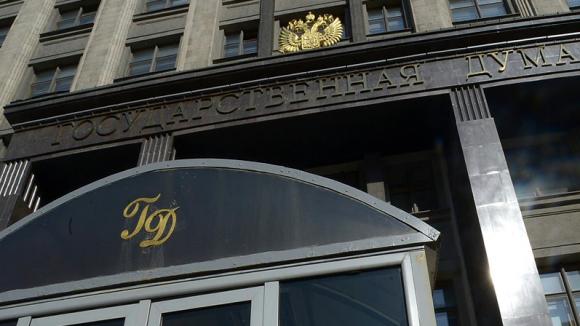 Банки могут избавить от отчетности по сделкам с недвижимостью