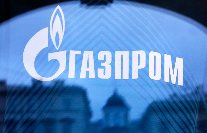«Газпром» обсудил с Еврокомиссией антимонопольные претензии