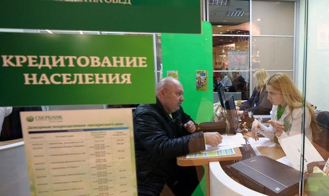 Банк Москвы понизил процентные ставки по кредитным картам