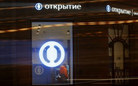 Группа «Открытие» намерена отказаться от бренда «Траст» после слияния банка с «ХМБ Открытие»
