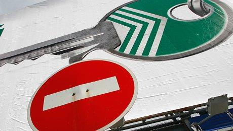 ЦБ вводит пожизненный запрет на профессию для банкиров
