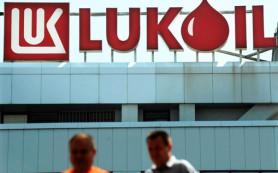 «ЛУКойл» просит помощи у Еврокомиссии