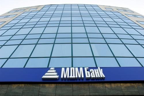 МДМ Банк запустил новую версию мобильного банка для iOS и Android