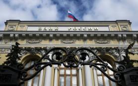 ЦБ будет решать вопрос международных резервов с учетом состояния рынка