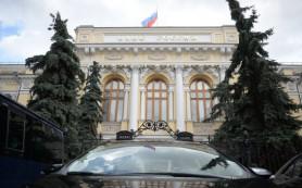 ВТБ 24 и «Зенит» получили от ЦБ кредиты на 13,4 млрд рублей