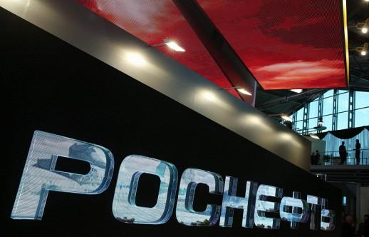 «Роснефть» заключила соглашение о поставках газа в Египет