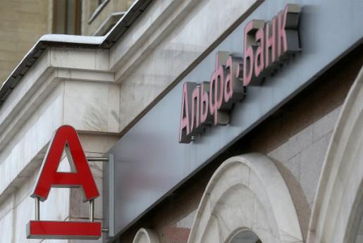 Альфа-банк оштрафовали на 100 тысяч рублей за SMS-рекламу