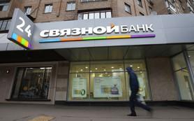 Связной Банк нашел деньги для погашения облигаций