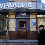 «Уралсиб» мотивирует клиентов оплачивать услуги через Интернет, а не в кассе