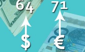 Курс доллара вновь выше 64 рублей, евро — выше 71 рубля