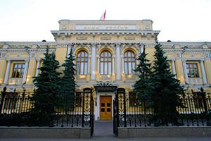 Банк «Инвестиционный Союз» признан банкротом