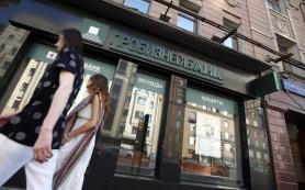 ФГ «Лайф» пытается найти инвестора на санацию Пробизнесбанка