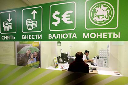 Сбербанк снизил ставки по валютным вкладам