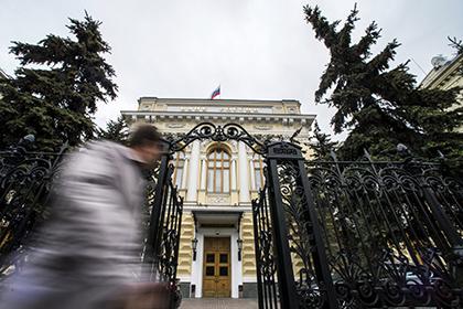 Клиенты бывших мотылевских НПФ получат 30 миллиардов рублей