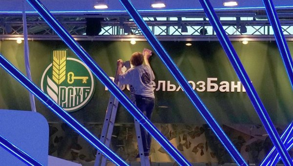 Воронежская область выполнила 40 из 50 инвестпроектов с участием РСХБ