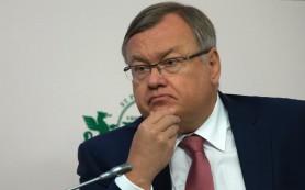ВТБ дополнительно инвестирует в Почтовый банк 16 миллиардов рублей