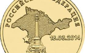 ЦБ выпускает в обращение памятные монеты из драгметаллов