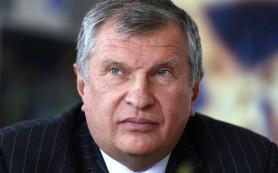 «Роснефть» больше не рассчитывает на средства ФНБ