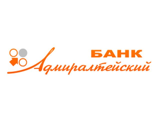 Центробанк отключил банк «Адмиралтейский» от электронных платежей