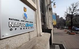 «Нафтогаз» попросил у украинских банков денег на российский газ