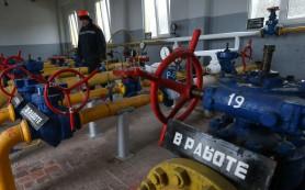 Россия и ЕС обсудят 11 сентября выделение средств Украине на закупку российского газа
