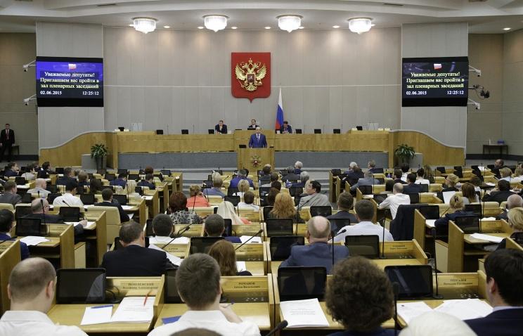 Правительство внесло в Госдуму законопроект о переходе на однолетний бюджет на 2016 год