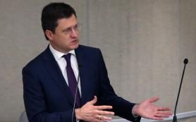 ЕС расширяет газовый диалог с Россией