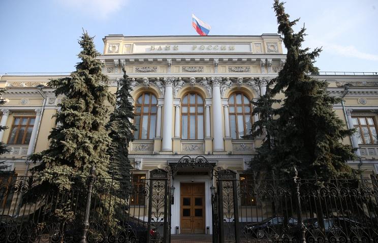 ЦБ отозвал лицензию у московского Анталбанка