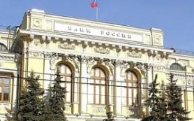 ЦБ отозвал лицензию у Профит Банка