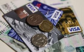 Сбербанк рассмотрит возможность участия в проекте по выпуску продовольственных карт