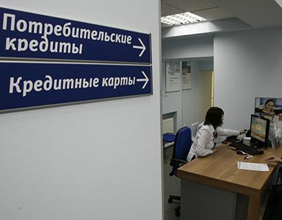 ЦБ: прибыль банков РФ сократилась за восемь месяцев в восемь раз