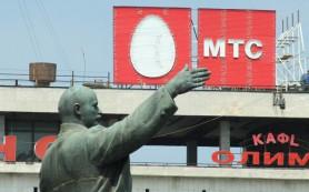 МТС запустил сервис переводов на банковские карты через СМС