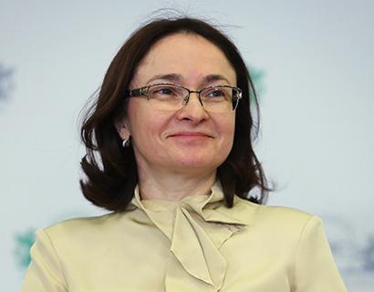 Журнал Euromoney назвал Набиуллину лучшим главой центрального банка в мире