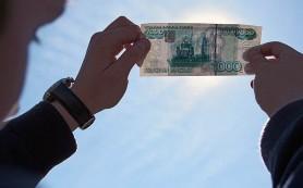 Зарплаты финансистов, строителей и госслужащих ушли в глубокий минус